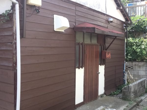 Heike Kodate House (Kouyama Apartment)